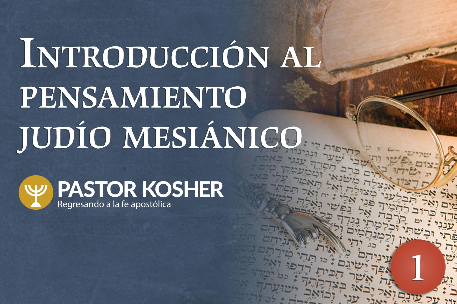 cover_kosher_pastor_ESP_module_1