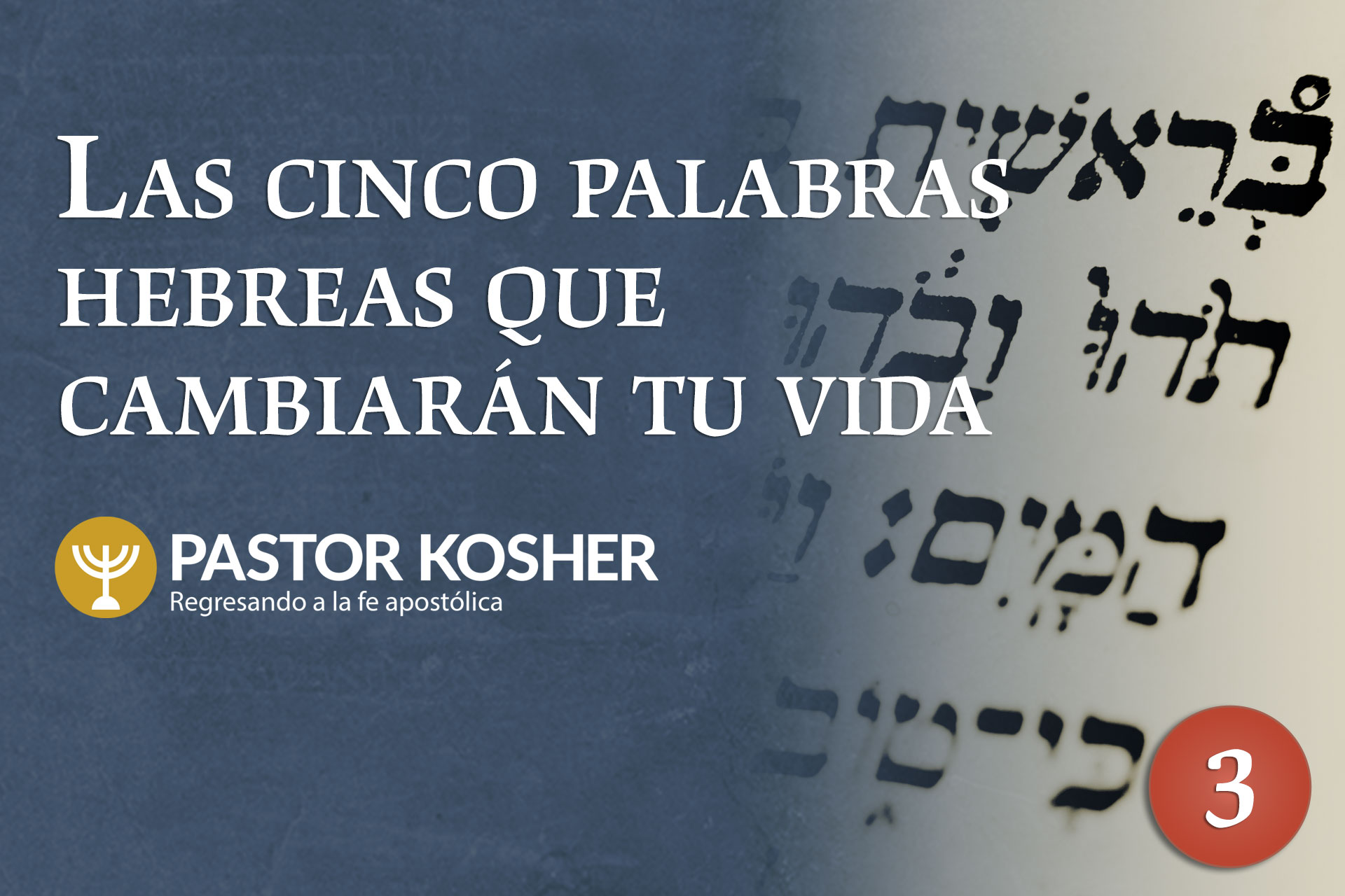 cover_kosher_pastor_ESP_module_3