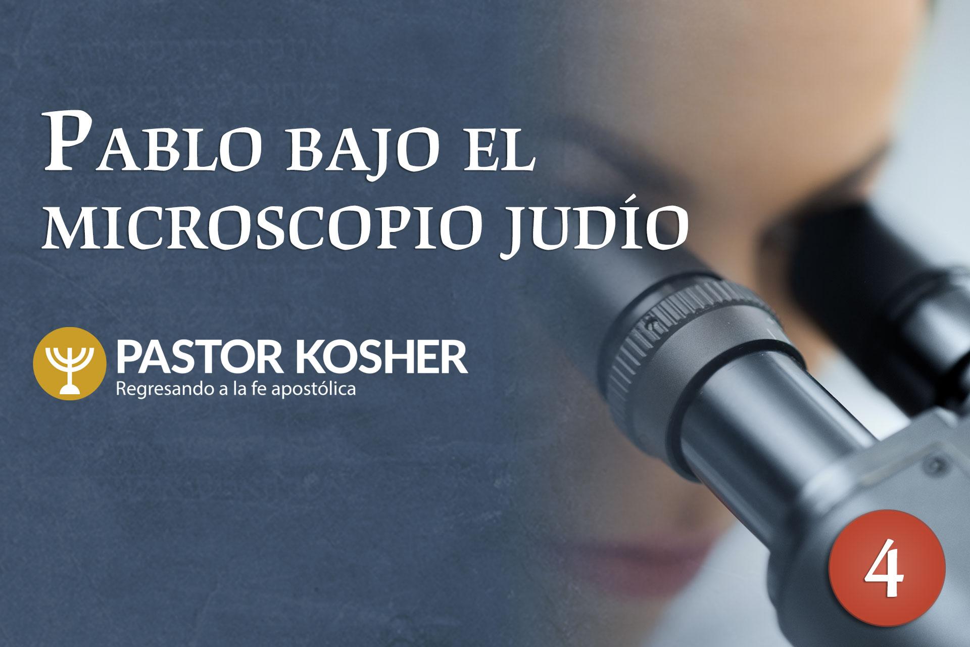 cover_kosher_pastor_ESP_module_4