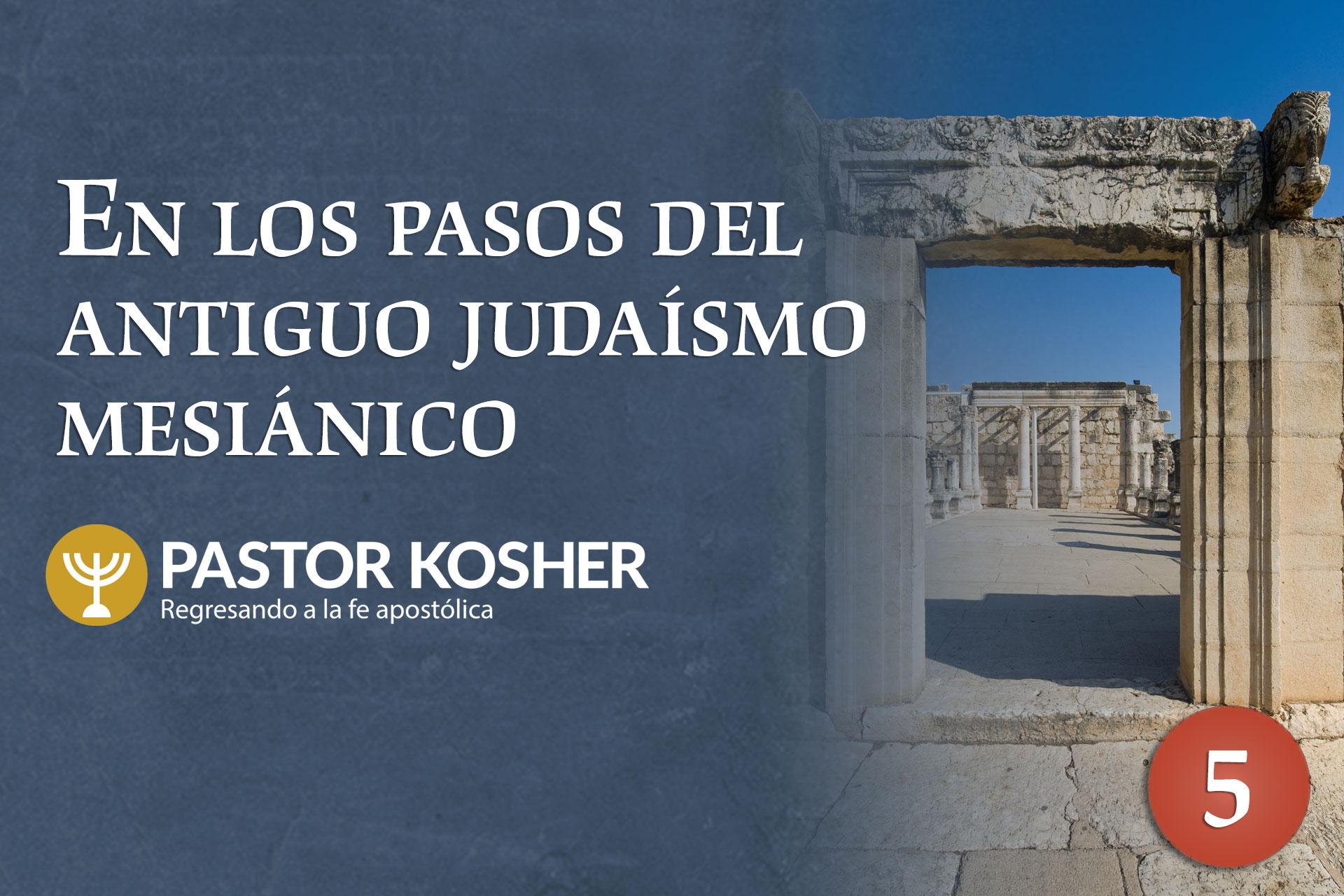 cover_kosher_pastor_ESP_module_5