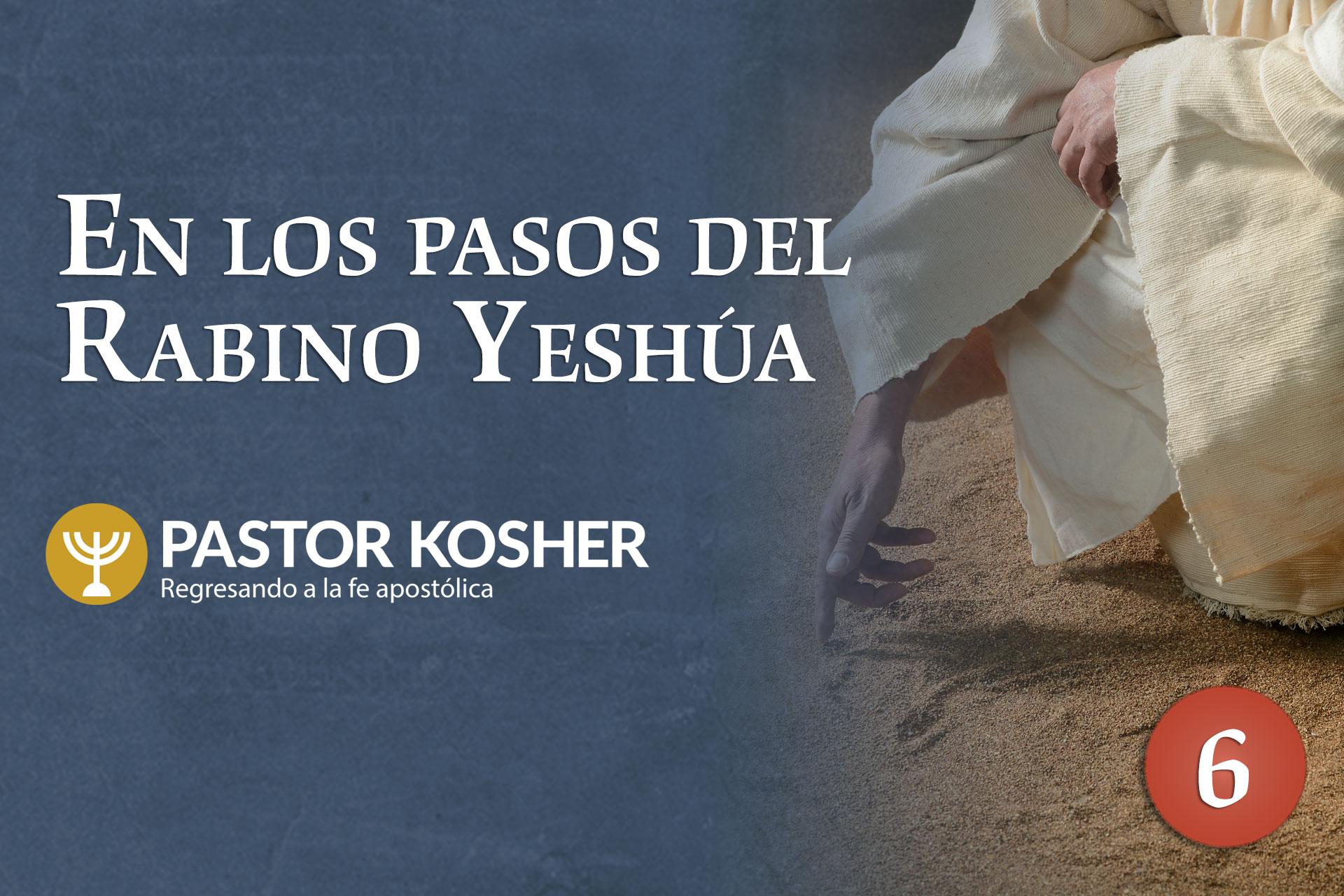 cover_kosher_pastor_ESP_module_6