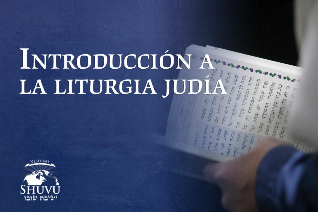 02_cover_yeshivat_shuvu_jewish_liturgy_ESP