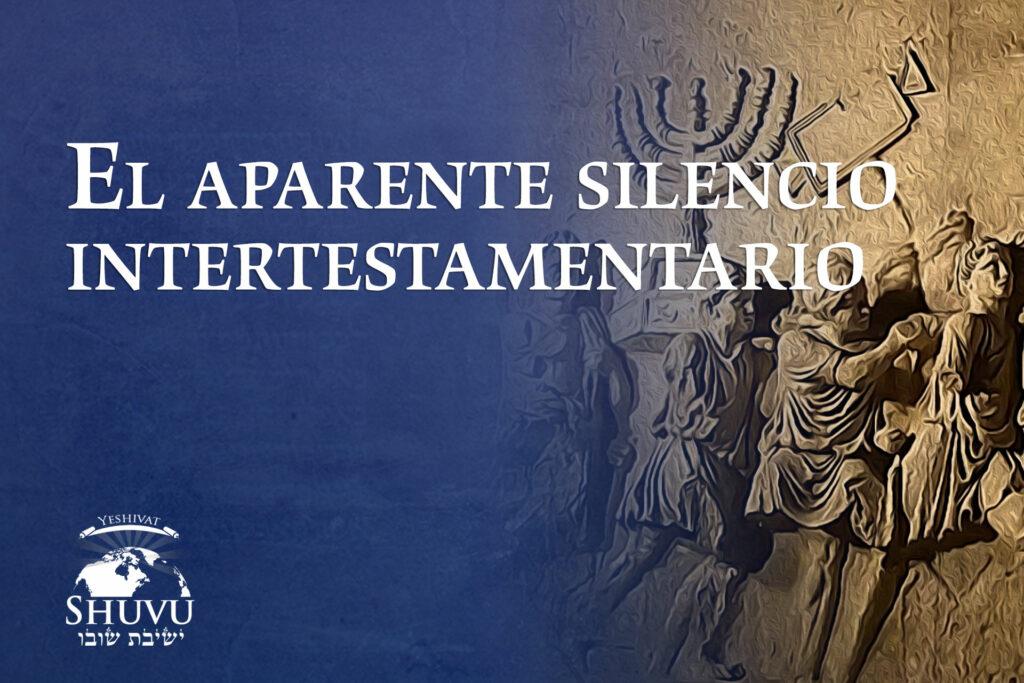 03_cover_yeshivat_shuvu_silent_years_ESP