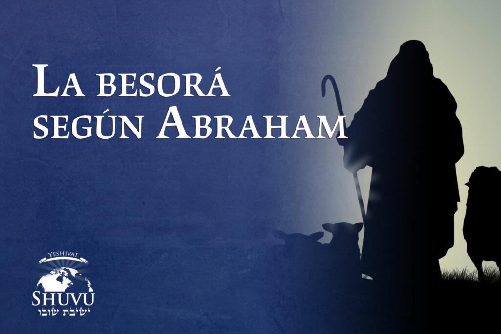 06_cover_yeshivat_shuvu_bsorah_avraham_ESP