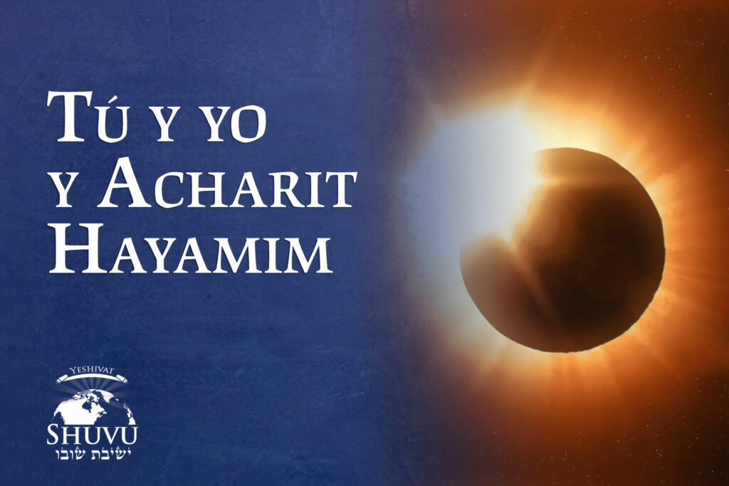 07_cover_yeshivat_shuvu_acharit_hayamim_ESP