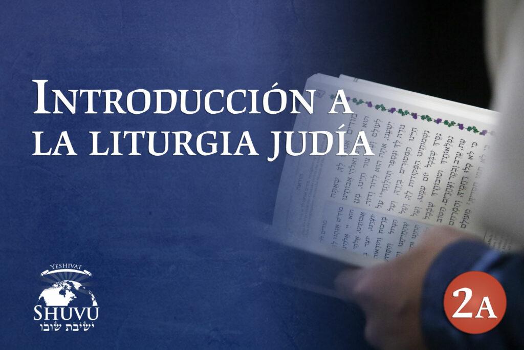02_cover_yeshivat_shuvu_jewish_liturgy_ESP_new_1