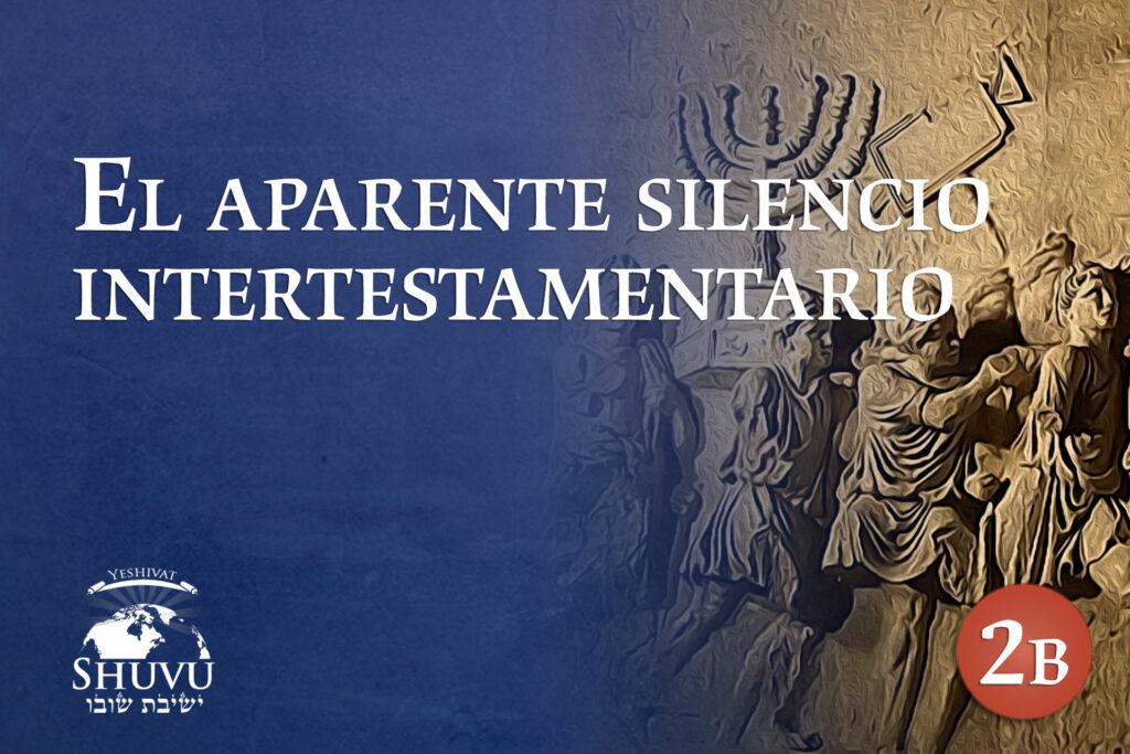 03_cover_yeshivat_shuvu_silent_years_ESP_new