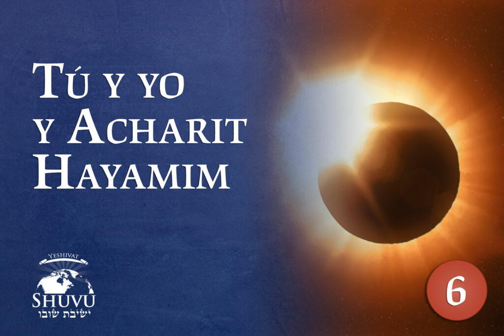 07_cover_yeshivat_shuvu_acharit_hayamim_ESP_new